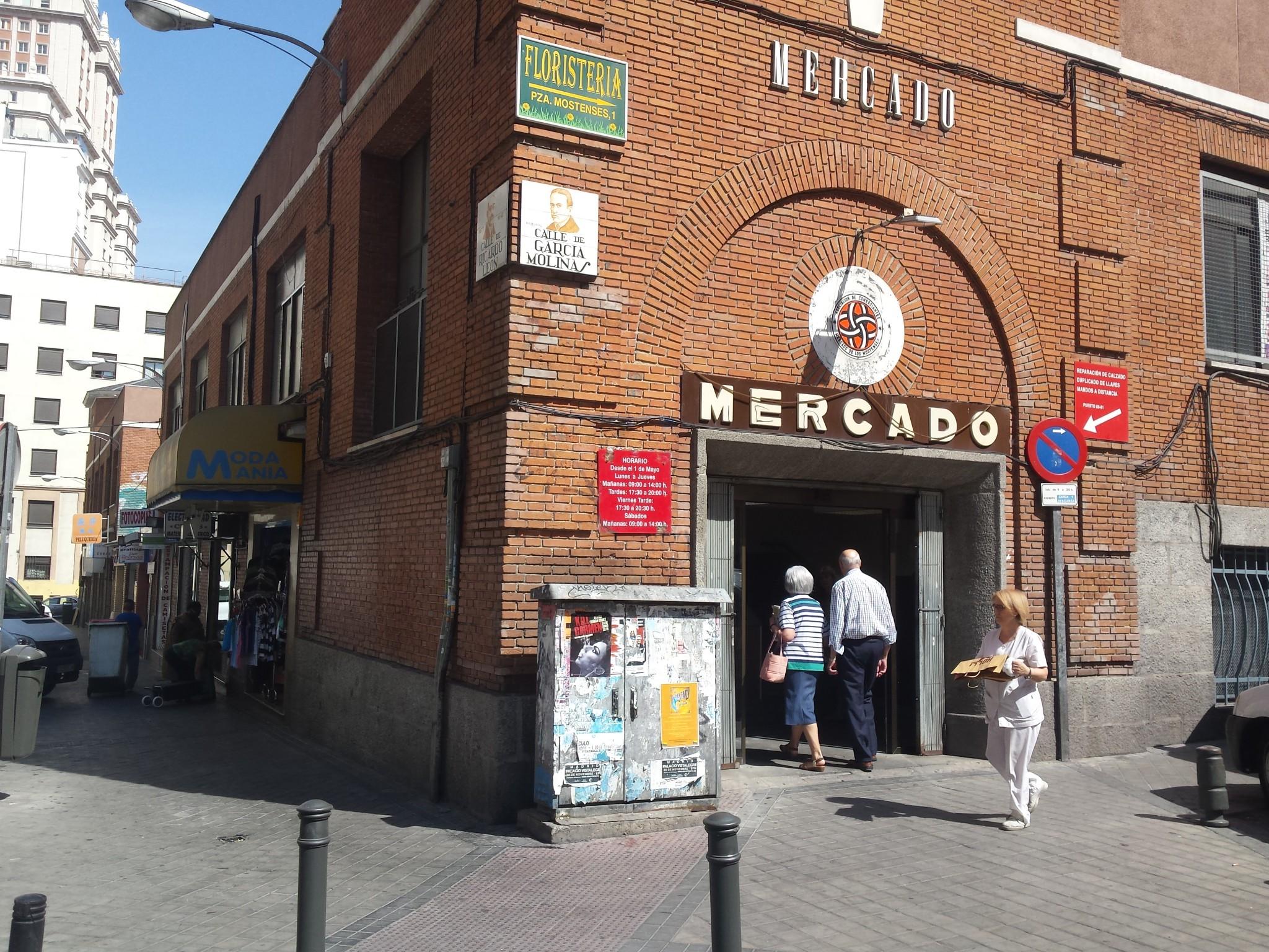 Pazo de Vilane en el Mercado de los Mostenses, Madrid