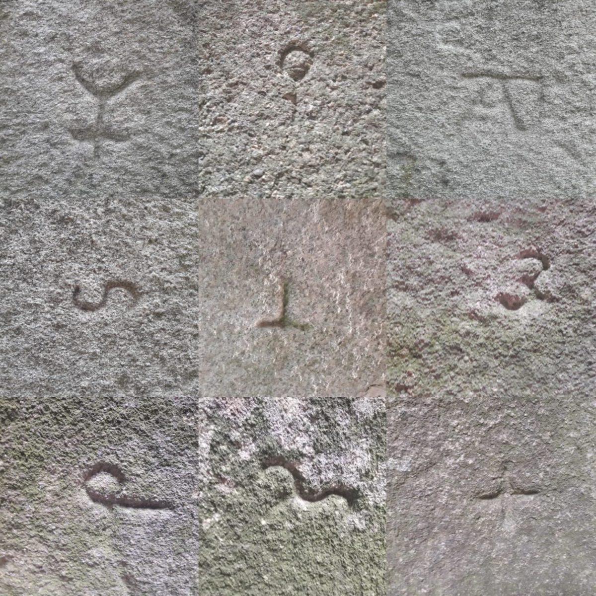 Patrimonio alrededor de Pazo de Vilane: las firmas de los canteros de Pambre